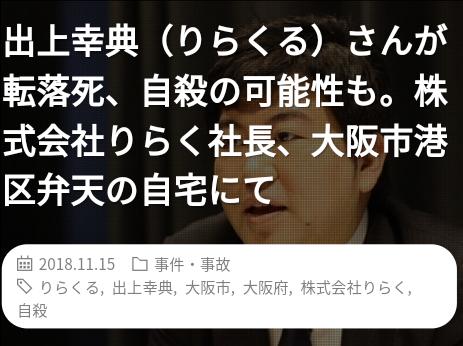 Screenshot_2020-03-22-14-28-06