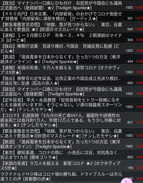 Screenshot_2020-05-18-09-55-13