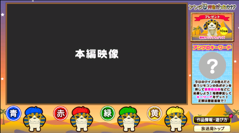 Screenshot_2020-05-20-14-50-08
