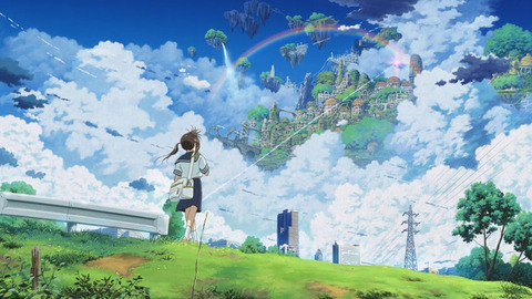 Anime Fantasy Landscape Wallpaper