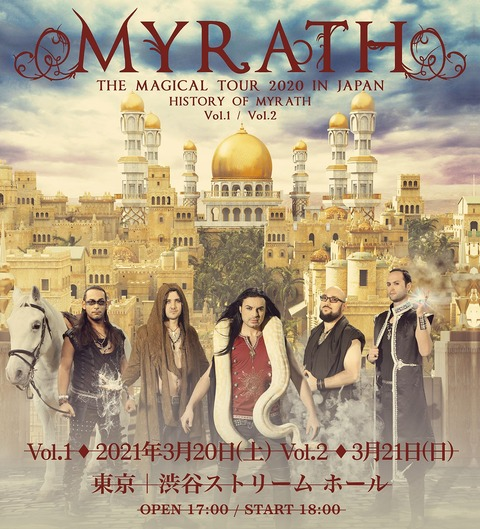 myrathmain_canceld