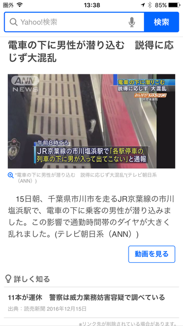20161215_Train001