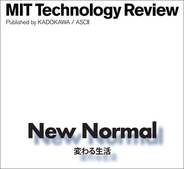 20200519MIT_NewNormal