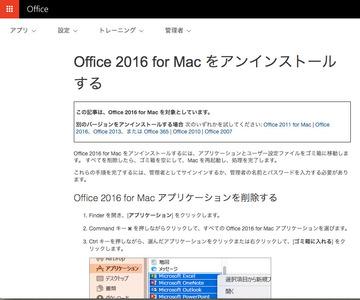 20160324_Microsoft