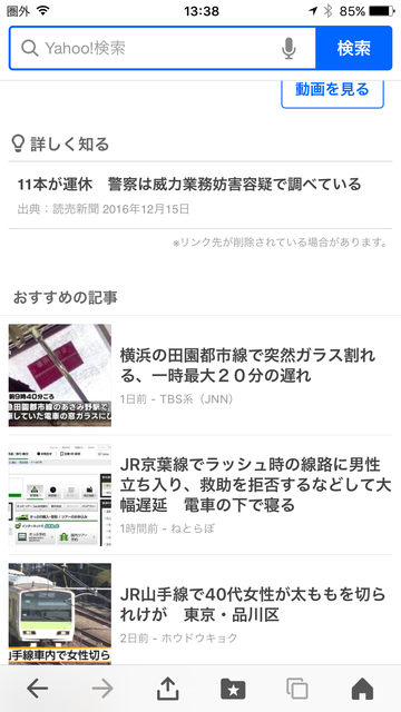 20161215_Train002