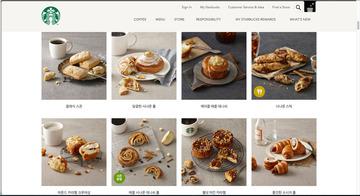 20160221_Starbucks_Korea01