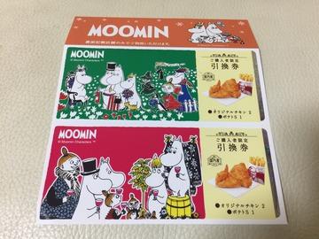 20161214Moomin002