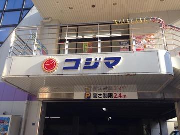 20161123_Kojima