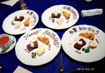 20150227Yokohama03Cakes