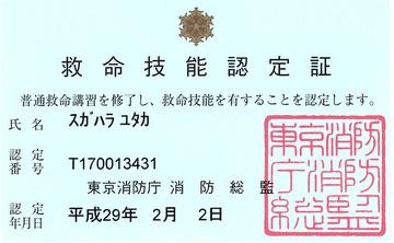 20170202_Card