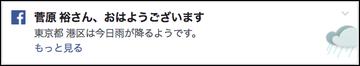 20170630Facebook