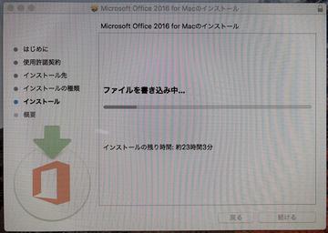 20171214iMac