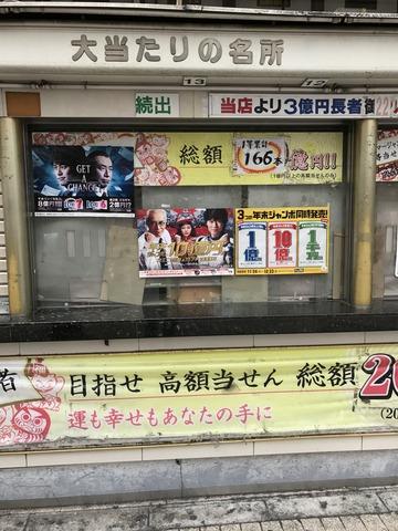 20161222_Shimbashi