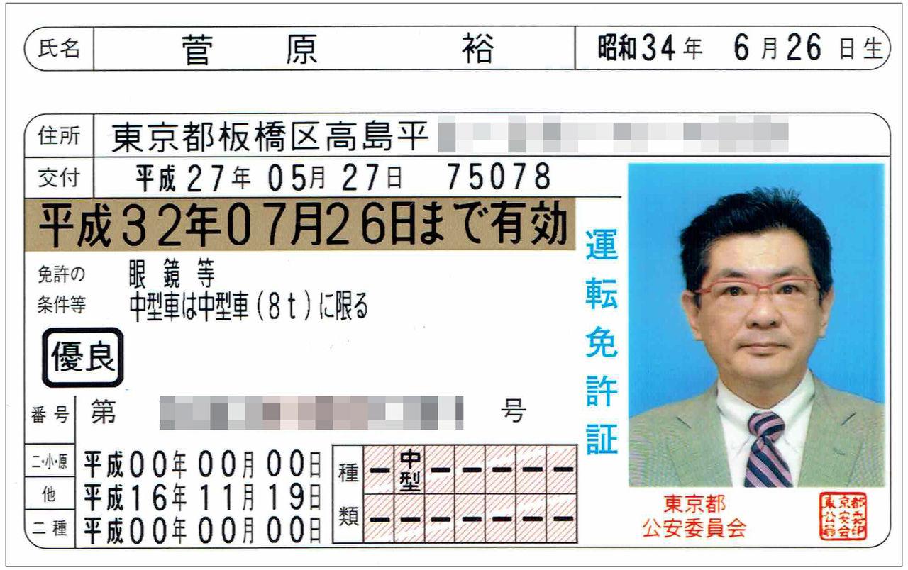 Dennis 50 : 2015/06/11(木) 曇り 田舎で車の免許を取り上げると ...