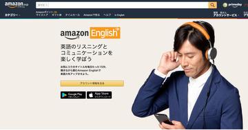 20160630AmazonEnglish