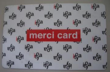20130118_MerciCard