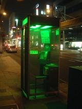 岐阜の電話ボックス
