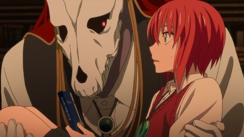 news_header_mahoyome_cap_005