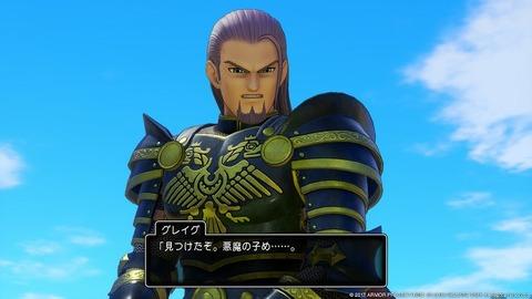 dragon-quest-11-derugataru-ou-gunsi-8