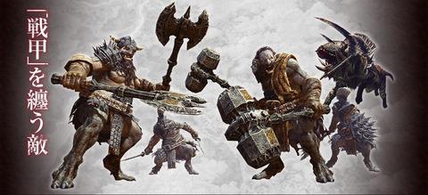 monster-monster1-image