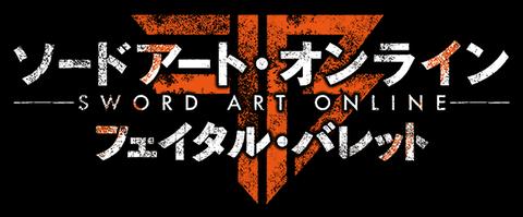logo_sao