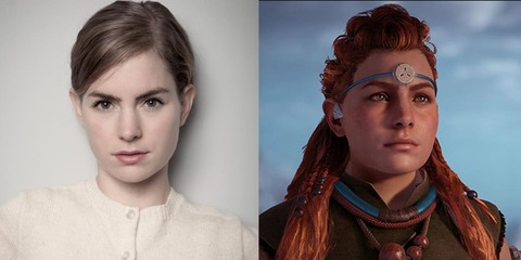 Real-Life-Aloy2