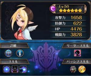 naikuro-image079-300x252