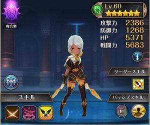 naikuro-image034-300x250