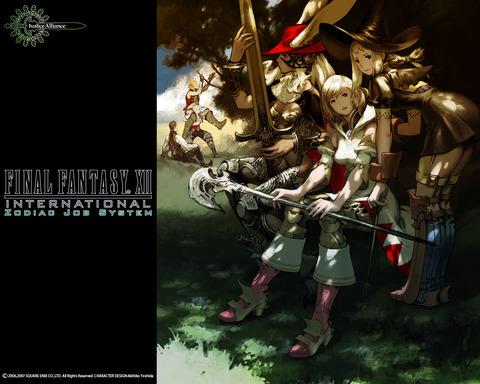 final-fantasy-12-13b