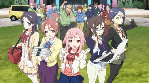 40604-Sakura_Quest-PC