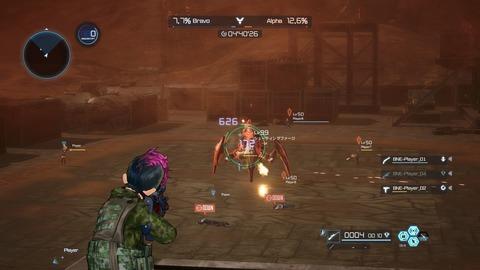 SAO-Fatal-Bullet-Itsuki-05