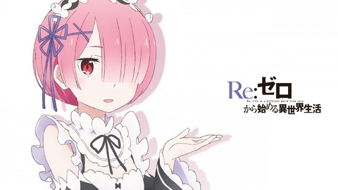 35884s-Re_ZeroKaraHajimeru_IsekaiSeikatsu-PC