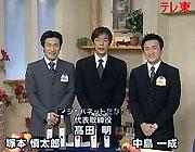テレビ東京の輝かしき歴史