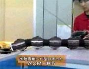水陸両用ヘビ型ロボット
