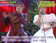 浜崎あゆみ&Gackt「Scilent Night」(クリスマスライブ映像)