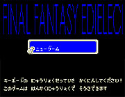 Final Fantasy EdiEleci