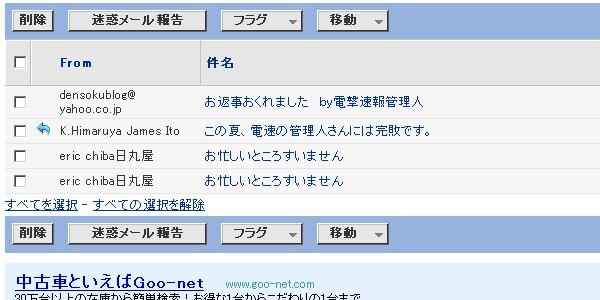 作者 ヘタリア ヘタリアドットコム:アニメ「ヘタリア The