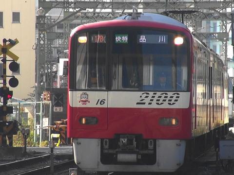 kq16114