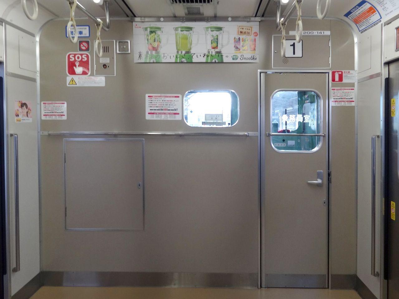 https://livedoor.blogimg.jp/densuki7/imgs/4/d/4d924d13.jpg
