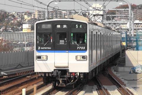 st181205