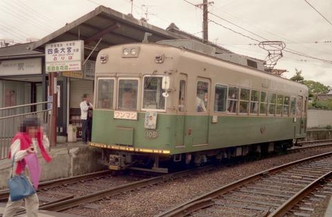 kfa16901