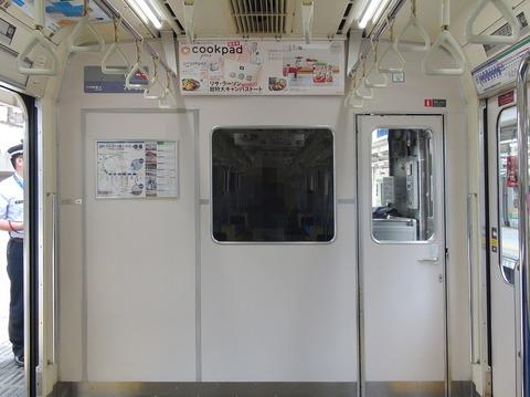 rkt18501