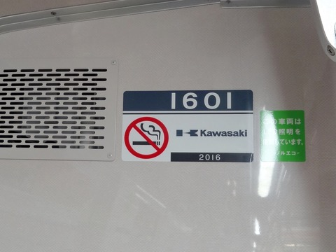 kq161130