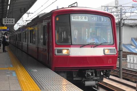 kq171001