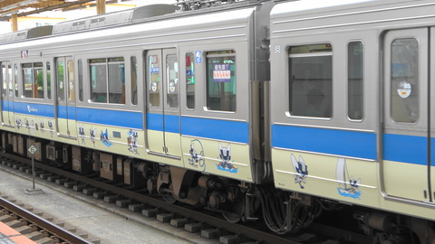 C0143(1)