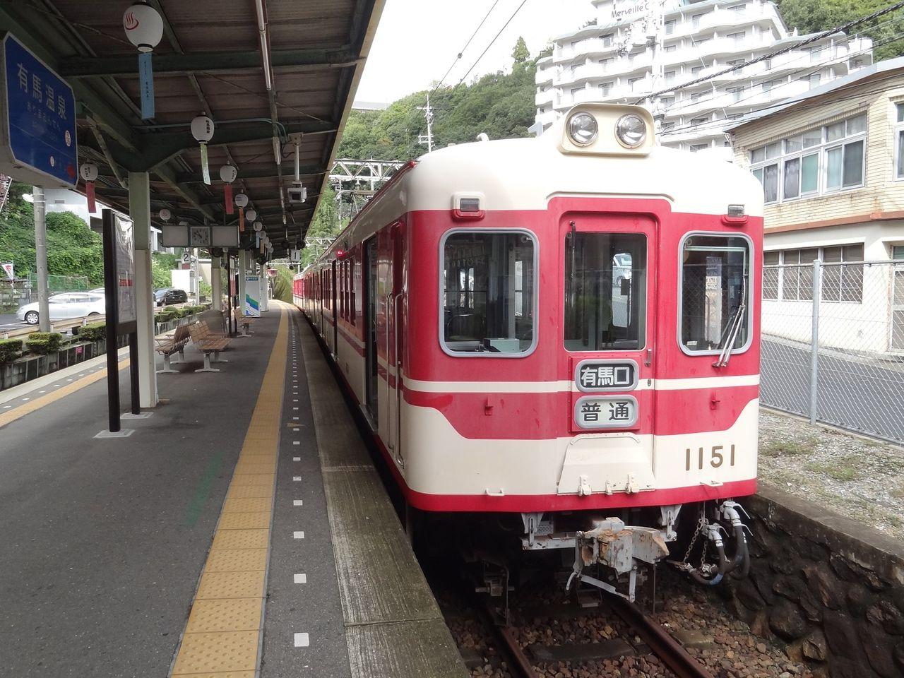レール&KQ倶楽部 : 神戸電鉄115...