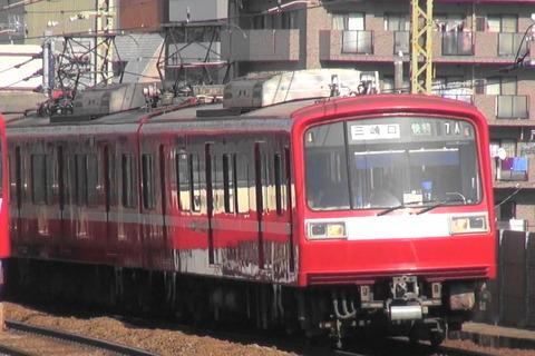 kq16502