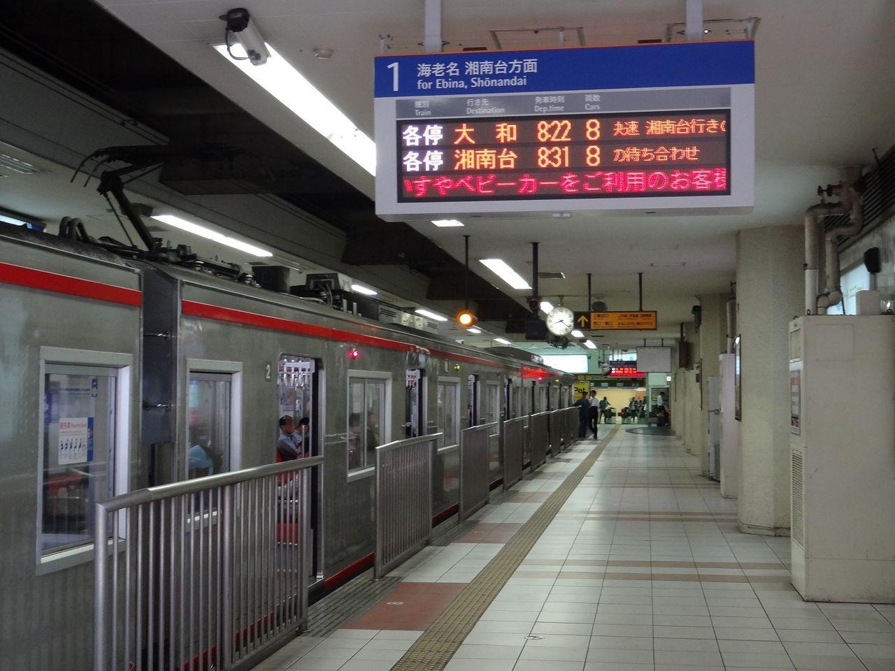 横浜 駅 相鉄 線