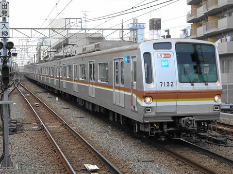 C0112(3)