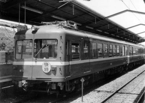 A6X-09